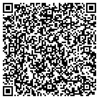 QR-код с контактной информацией организации Лихт, ООО