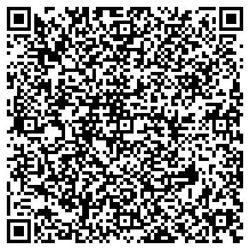 QR-код с контактной информацией организации Центрохолод, ООО