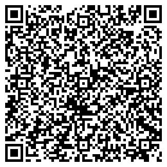 QR-код с контактной информацией организации МБР, ООО