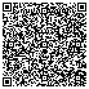 QR-код с контактной информацией организации Спектрум - Агро, СПД