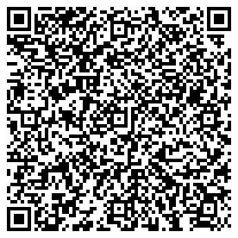 QR-код с контактной информацией организации Тандем, ООО