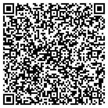 QR-код с контактной информацией организации ФОП Кольцова