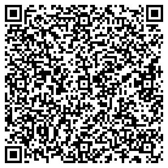 QR-код с контактной информацией организации Голден Мин, ООО
