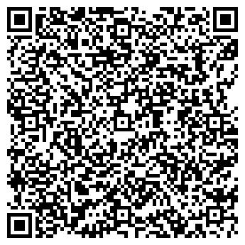 QR-код с контактной информацией организации Экспосервис-К, ЧП