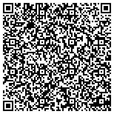 QR-код с контактной информацией организации Востокспецоборудование, ЧП