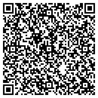 QR-код с контактной информацией организации Степанов , СПД