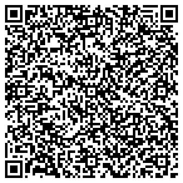 QR-код с контактной информацией организации Инфрост, ООО