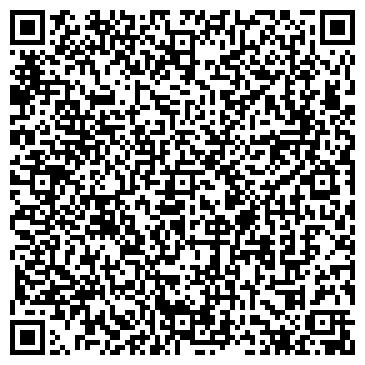 """QR-код с контактной информацией организации Итнернет магазин """"Интер-Маг"""""""