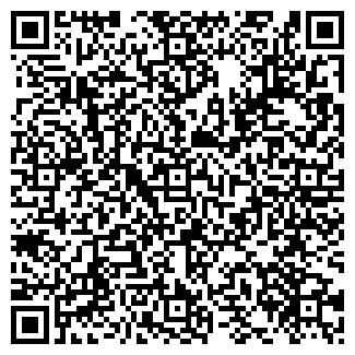 QR-код с контактной информацией организации СПД Вразилов