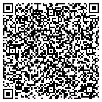 QR-код с контактной информацией организации Ламинар - Украина, ЧП