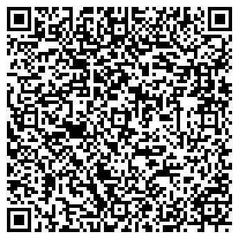 QR-код с контактной информацией организации Ucoffee, Интернет-магазин