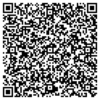 QR-код с контактной информацией организации Вендоком, ООО