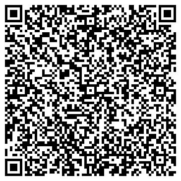 QR-код с контактной информацией организации ДВФ, ЧП