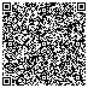 QR-код с контактной информацией организации УкрКазТранзит, ООО