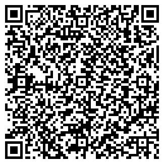 QR-код с контактной информацией организации Лавтин, ООО