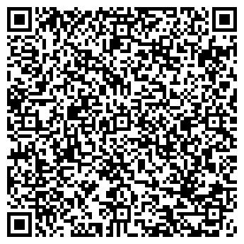 QR-код с контактной информацией организации Перша Чарівна Скриня,ООО