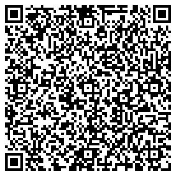 QR-код с контактной информацией организации Век, НПП