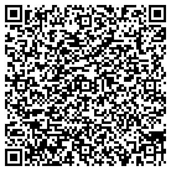QR-код с контактной информацией организации Albi (Альби), ООО