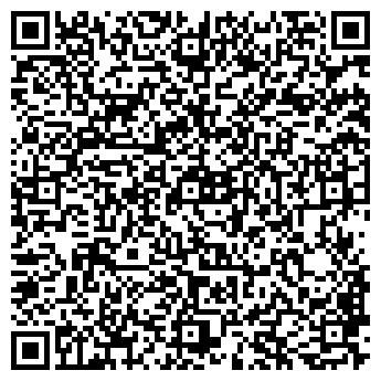 QR-код с контактной информацией организации Депо Центр, ООО