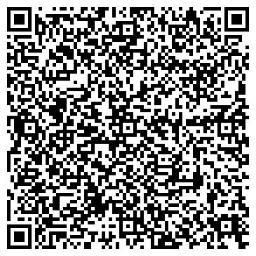 QR-код с контактной информацией организации МД Трейдинг, ООО