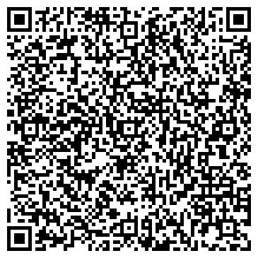 QR-код с контактной информацией организации Ткаченко, ЧП