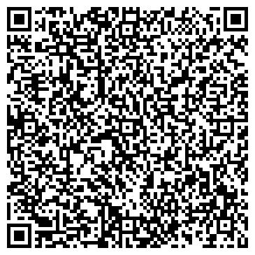 QR-код с контактной информацией организации Р.Э.Й.В., Компания