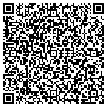 QR-код с контактной информацией организации Сиара, ООО