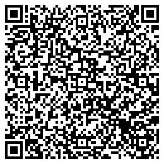 QR-код с контактной информацией организации АВИАСЕРВИС