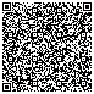 QR-код с контактной информацией организации Espresso Service Plus (Эспрессо Сервис Плюс), ЧП
