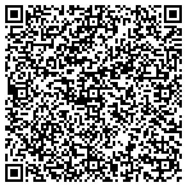 QR-код с контактной информацией организации Интернет магазин Море кофе, ЧП (More coffeе)