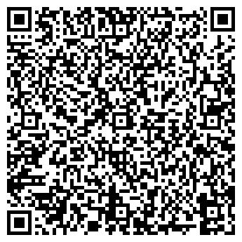 QR-код с контактной информацией организации Диана, МП