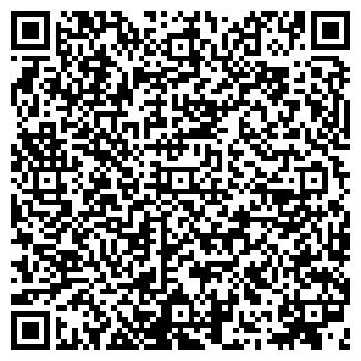 QR-код с контактной информацией организации QPAD. ЧП