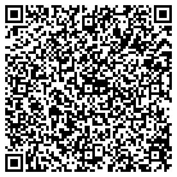 QR-код с контактной информацией организации Дамское ателье, ЧП