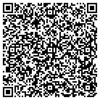 QR-код с контактной информацией организации СТАРЛАЙТ АГЕНТСТВО