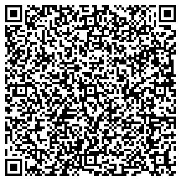 QR-код с контактной информацией организации Дом и техника, ООО