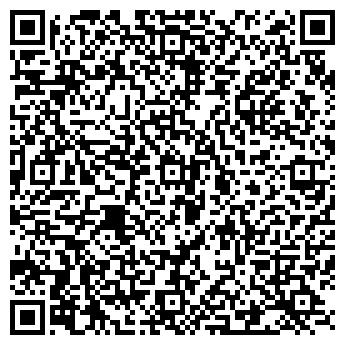 QR-код с контактной информацией организации Фудсмеш (foodsmash), СПД