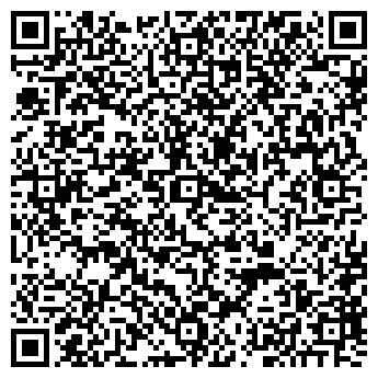 QR-код с контактной информацией организации Bинексим, ТОВ