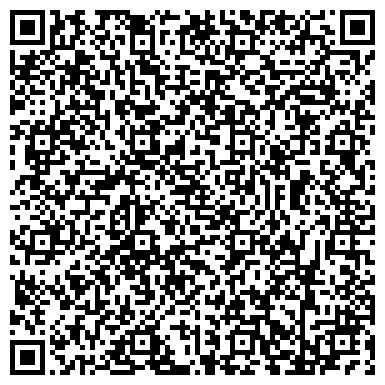 QR-код с контактной информацией организации Вэла, ЧП (Крист-Инвест, ООО)