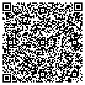 QR-код с контактной информацией организации Владимиренко, ЧП