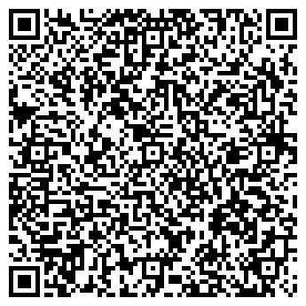 QR-код с контактной информацией организации Фригосистема, ООО