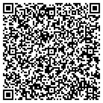 QR-код с контактной информацией организации Компания LUXmed, ООО