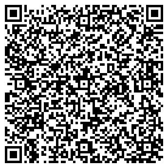 QR-код с контактной информацией организации Киловат, ТД ООО