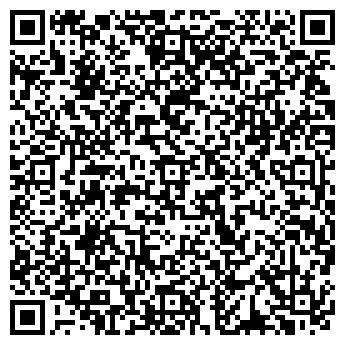 QR-код с контактной информацией организации Б.С.Т.