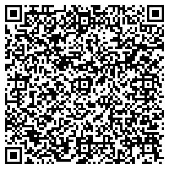 QR-код с контактной информацией организации Гранд-Комфорт, ООО
