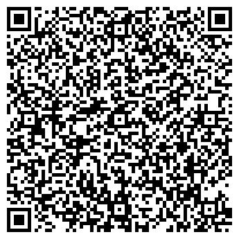 QR-код с контактной информацией организации ШАГ ТРЕВЕЛ