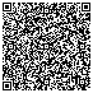 QR-код с контактной информацией организации Вертикаль-монтаж, ООО