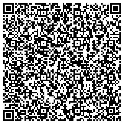 QR-код с контактной информацией организации ООО ВАШ ТУРИСТИЧЕСКИЙ СОВЕТНИК