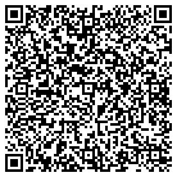 QR-код с контактной информацией организации Компания СТС, ООО