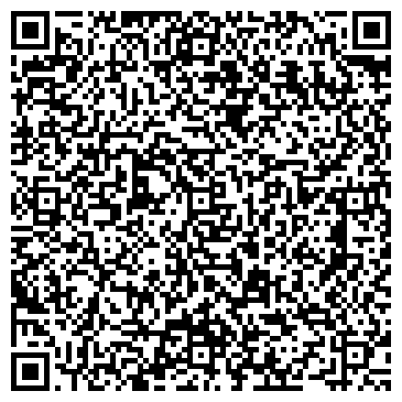 QR-код с контактной информацией организации Веночный Цех, ЧП