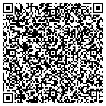 QR-код с контактной информацией организации Уэми ЛТД, СП